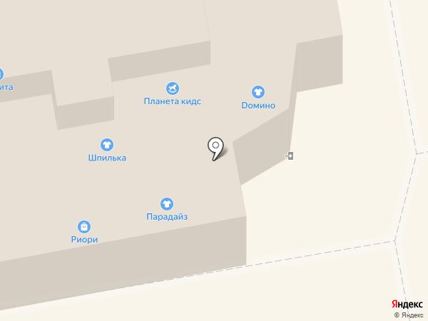 Bella Casa на карте Абакана