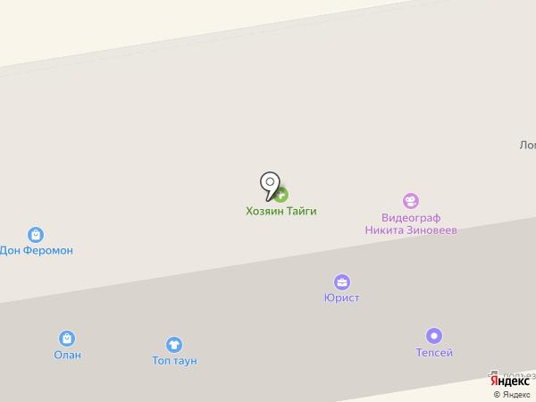 Магазин текстиля и комиссионной одежды на карте Абакана
