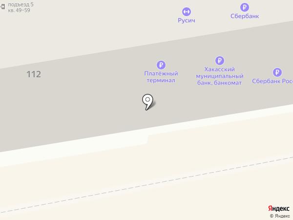 Банкомат, Росбанк, ПАО на карте Абакана