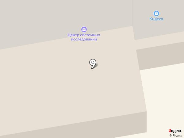 Ситилинк на карте Абакана