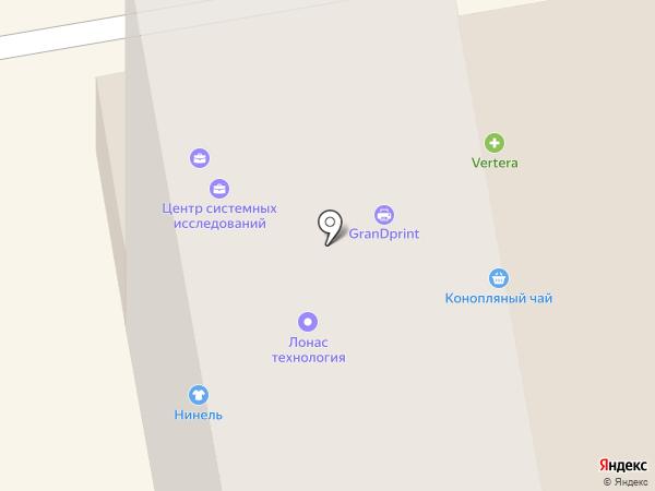 Развитие на карте Абакана