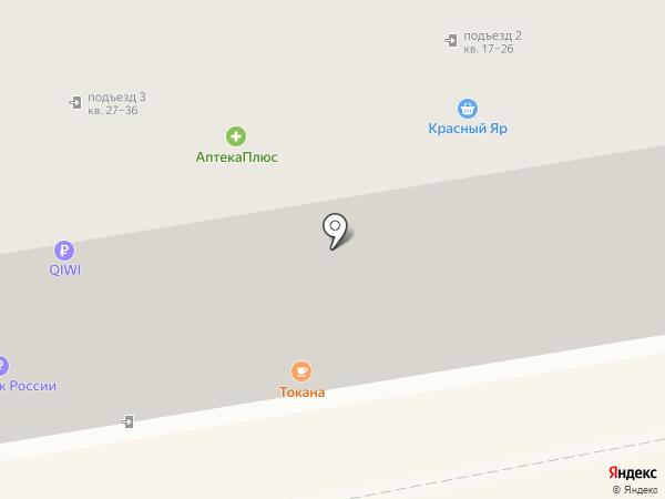 Фундук на карте Абакана