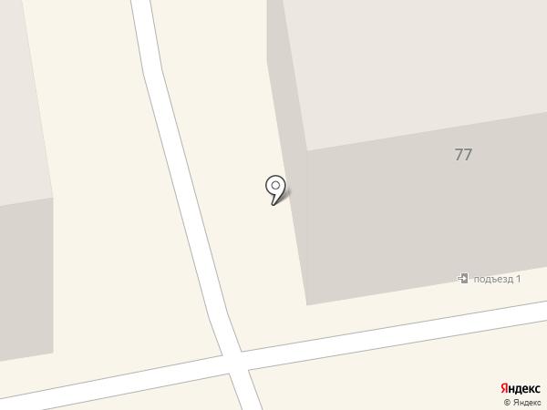 Beer House на карте Абакана
