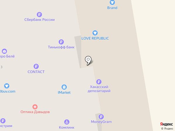 PlayToday на карте Абакана