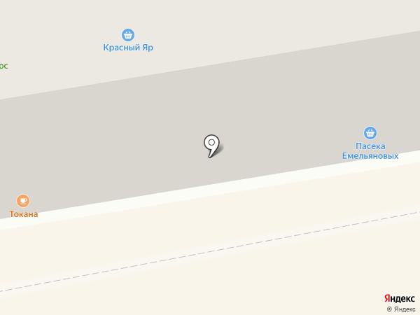 Atmosphere на карте Абакана