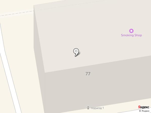 Центр реставрации обуви на карте Абакана