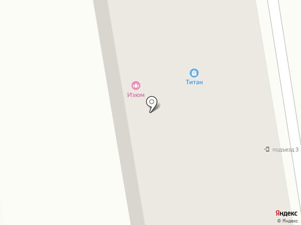 Кедр на карте Абакана