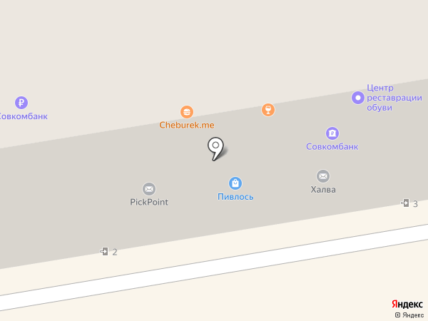 Бармалейка на карте Абакана