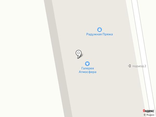 Галерея Атмосфера на карте Абакана
