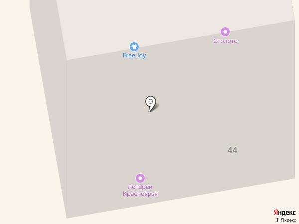 Хороший дом на карте Абакана