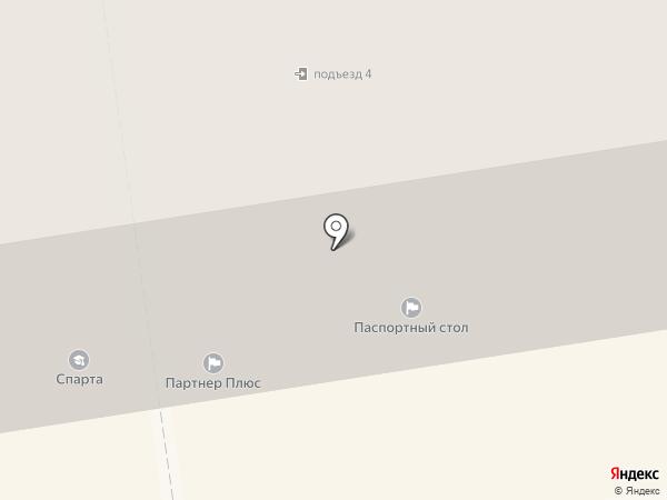 Власта-Сударушка на карте Абакана