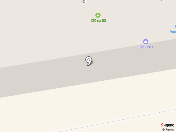 Вита на карте Абакана