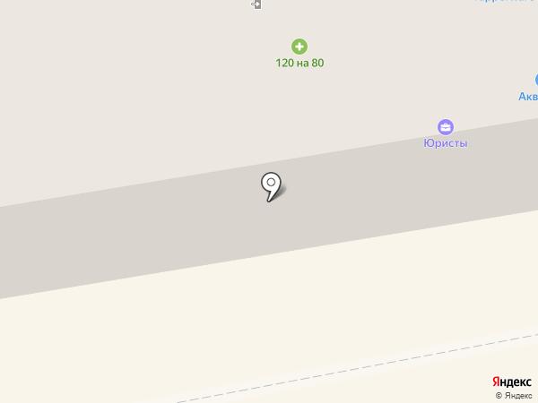 Olsen на карте Абакана