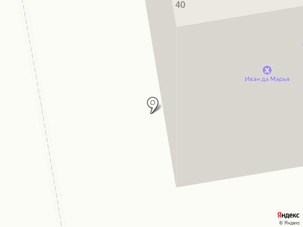 Диалог на карте Абакана