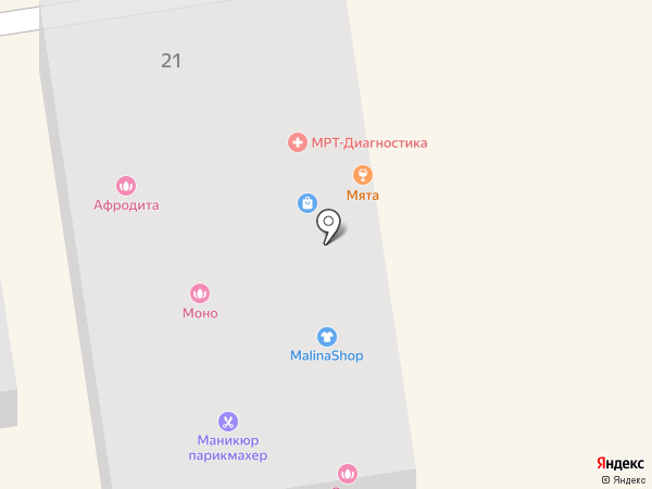 NOVA на карте Абакана