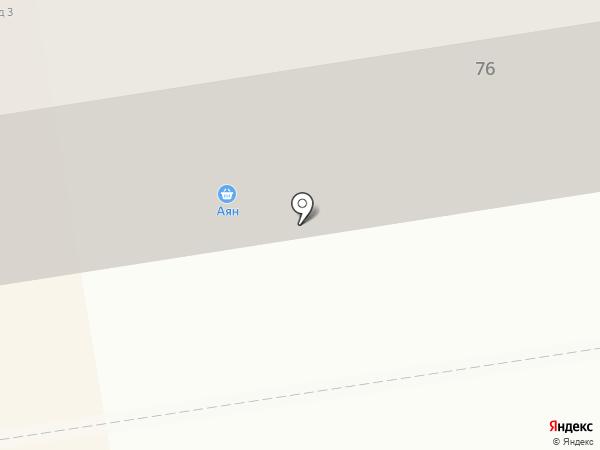 Триколор-Сервис на карте Абакана