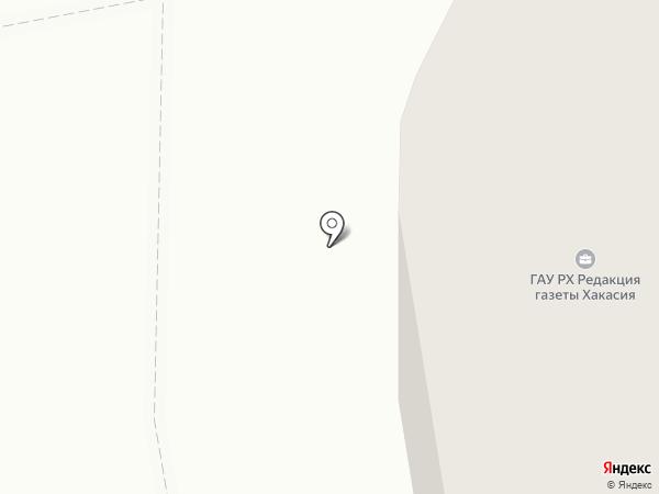 Хабар на карте Абакана