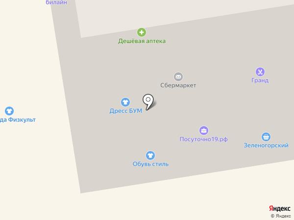 Сибирская губерния на карте Абакана