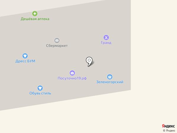 Барышня на карте Абакана