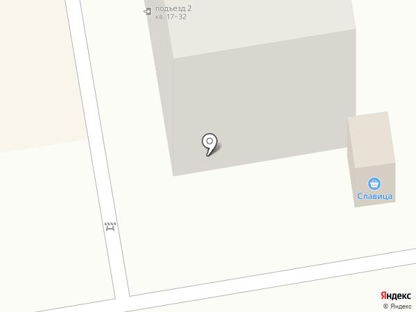 Бастет на карте Абакана