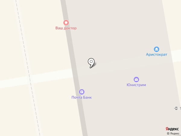 Лето Банк на карте Абакана