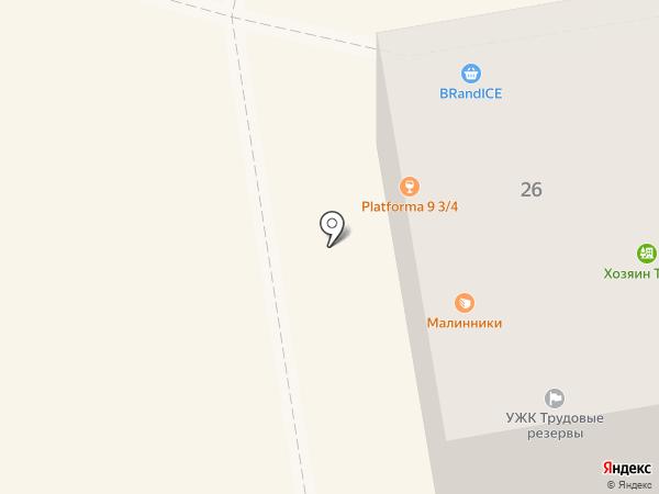 Лисья нора на карте Абакана