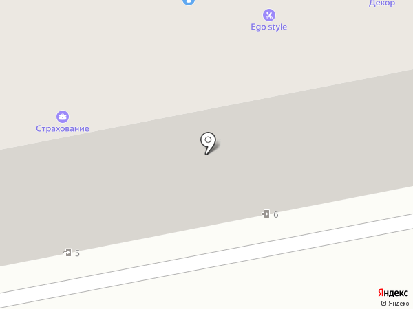 Студия Декор на карте Абакана