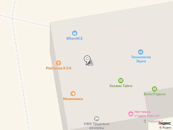 М.Монро на карте Абакана
