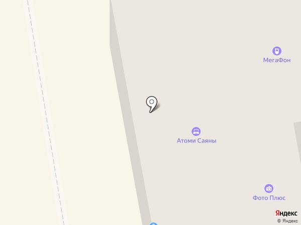 Юридическая компания на карте Абакана