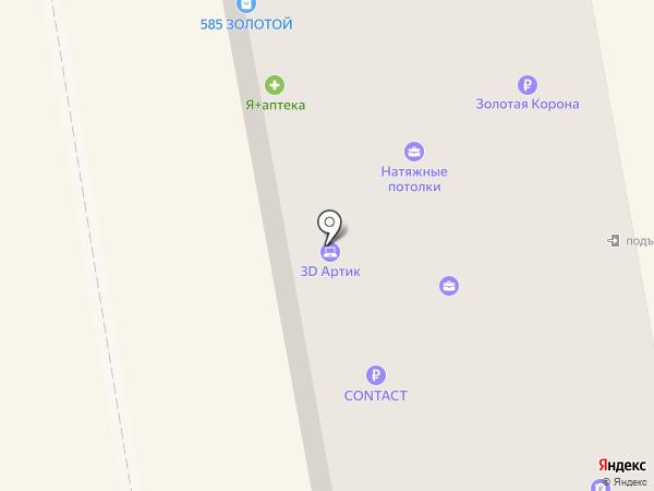 Кадастровый инженер Надточаева Н.О. на карте Абакана