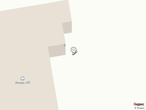 Акира, НП на карте Абакана