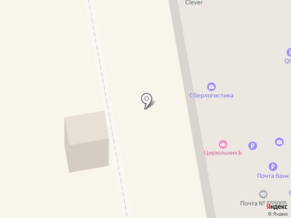 Почтовое отделение №17 на карте Абакана
