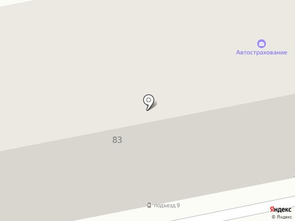 МейТан на карте Абакана