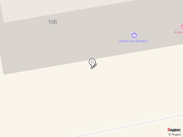 Никлайн на карте Абакана