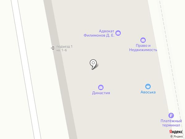 LUCKY SEVEN на карте Абакана
