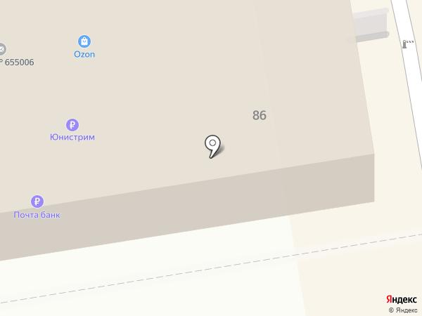 Енисейское управление Федеральной службы по надзору в сфере связи, информационных технологий и массовых коммуникаций на карте Абакана