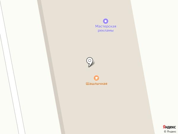 Восточный терминал на карте Абакана