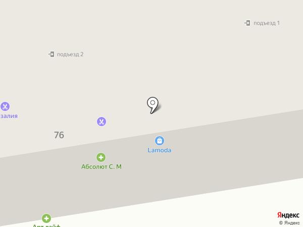 Артлайф на карте Абакана