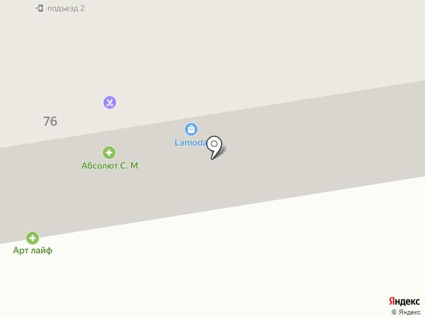 Розалия на карте Абакана