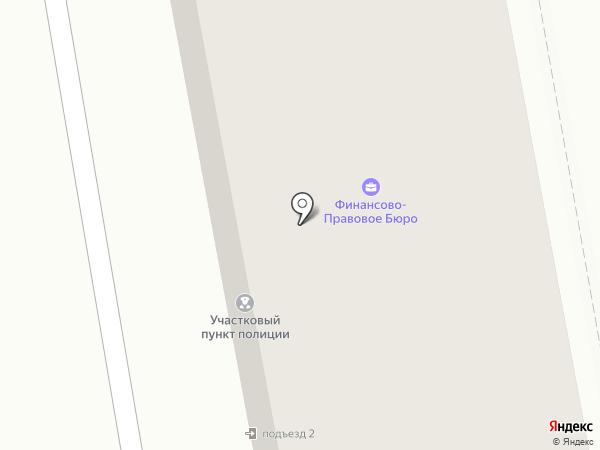 WILDBERRIES на карте Абакана
