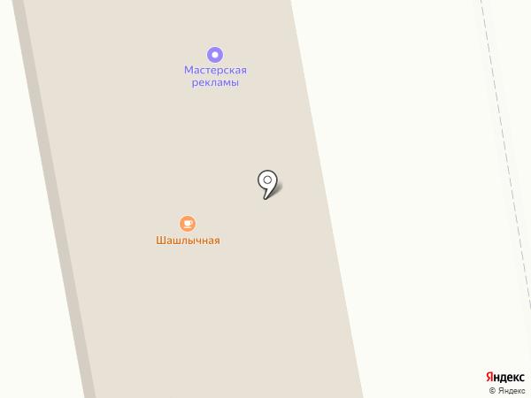 Илона на карте Абакана