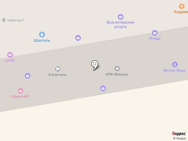 Бiном на карте Абакана