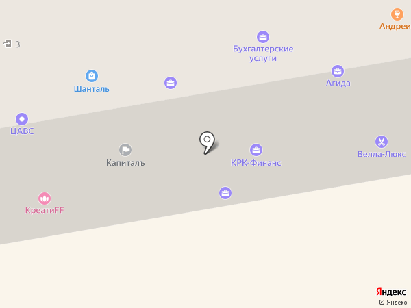 Азимут на карте Абакана