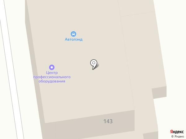 АВТОR на карте Абакана