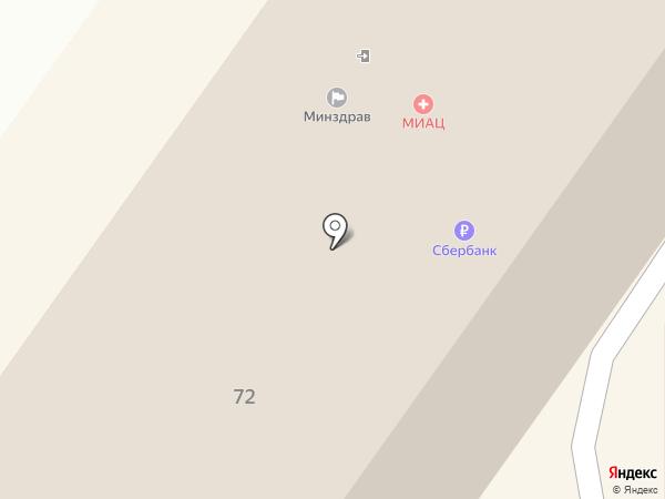 ЗАГС г. Абакана на карте Абакана