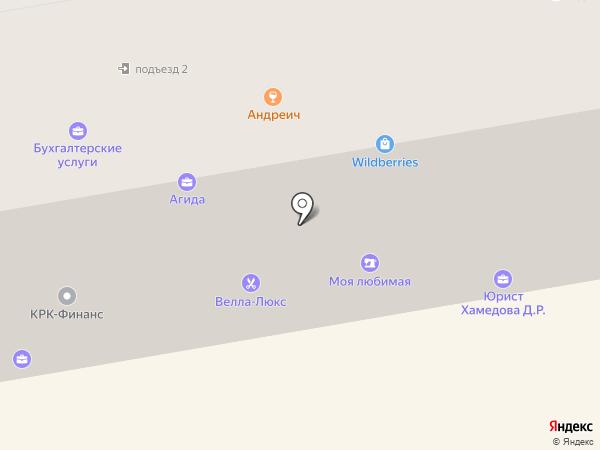 Кредит-финанс на карте Абакана