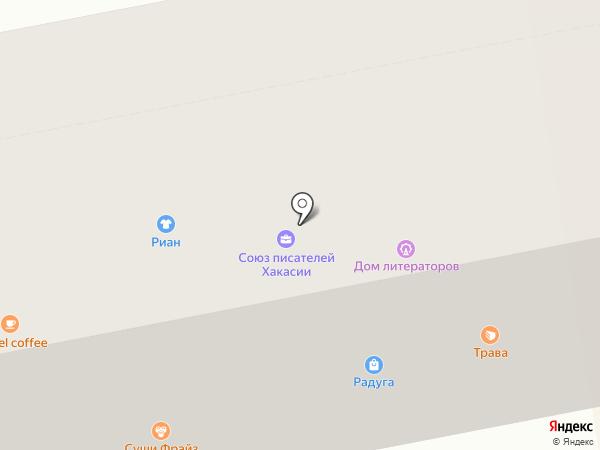 РИАН на карте Абакана