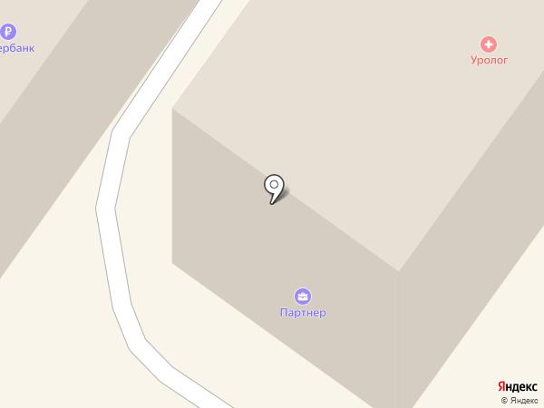 ИНВИТРО на карте Абакана