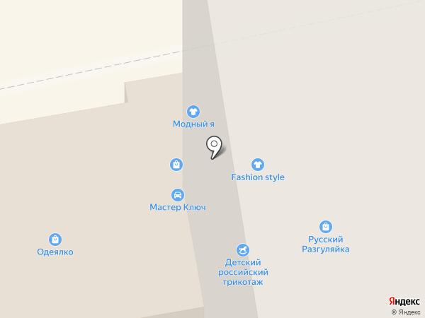 my Store на карте Абакана