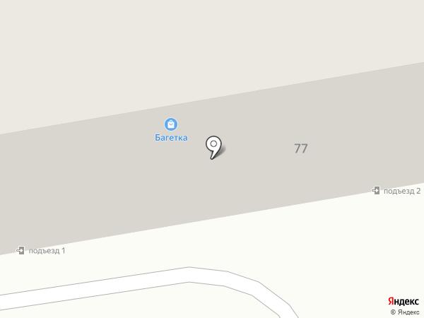 Саяны на карте Абакана